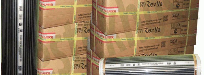 100mt rexva karbon film ısıtıcı